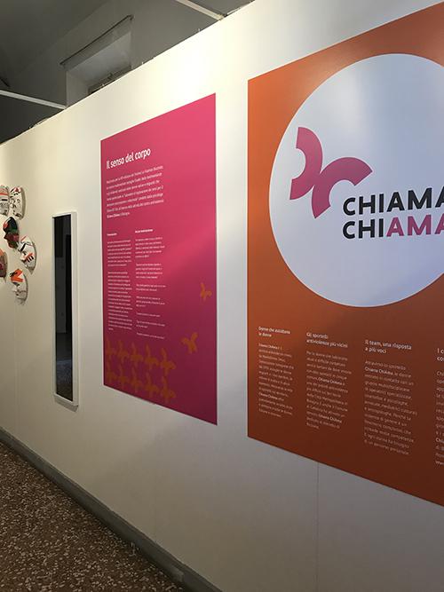 mostra Chiama ChiAma