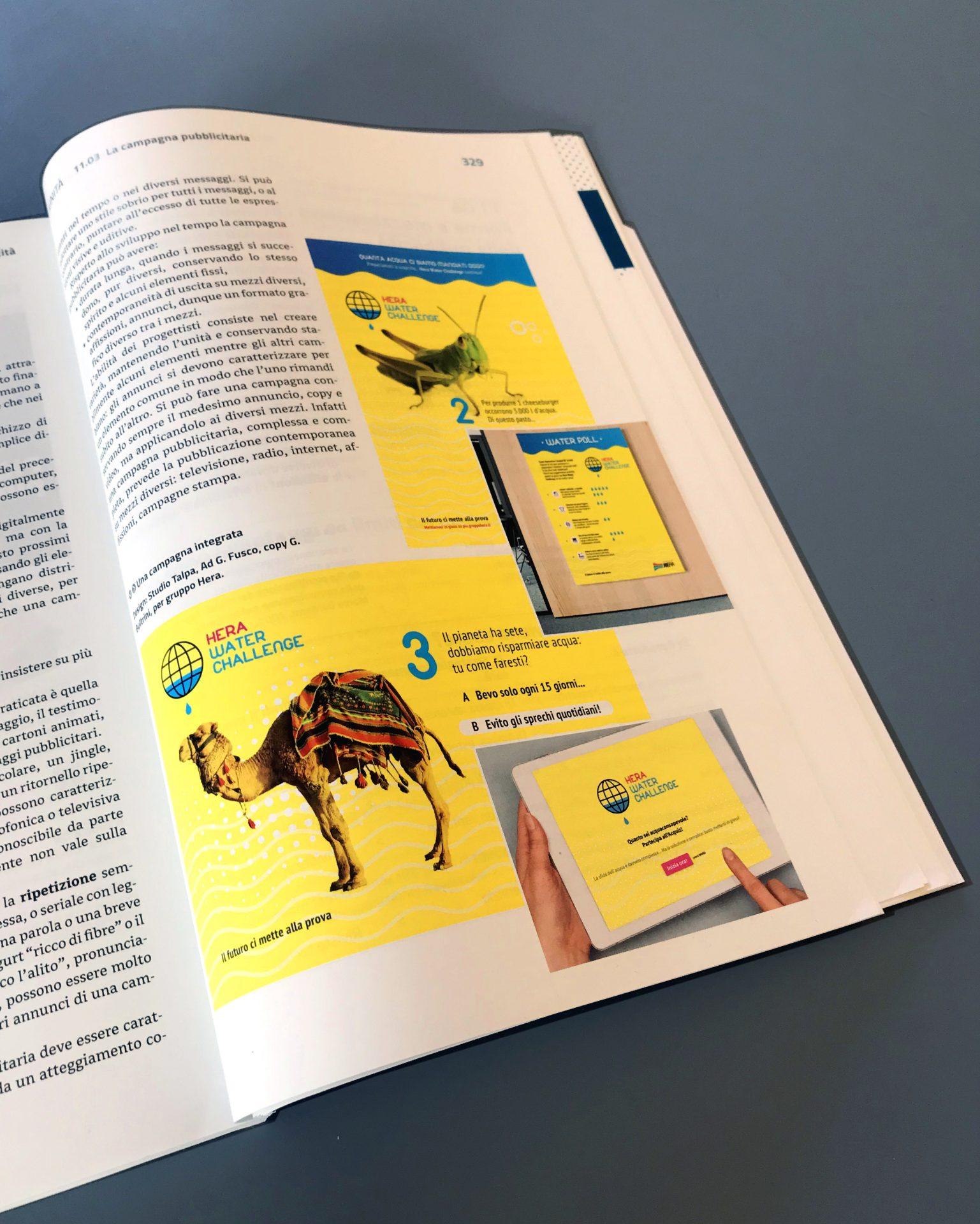HWC Progettazione grafica 2020 Clitt/Zanichelli